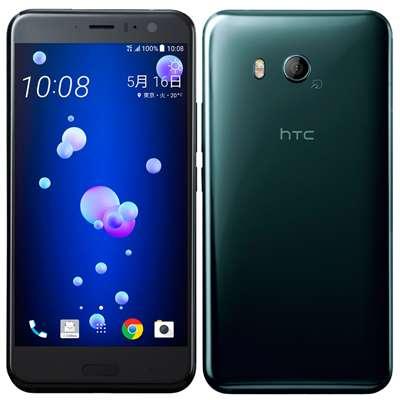 新品 未使用 【SIMロック解除済】HTC U11 601HT Brilliant Black 64GB SoftBank スマホ 白ロム 本体 送料無料【当社6ヶ月保証】【中古】 【 携帯少年 】