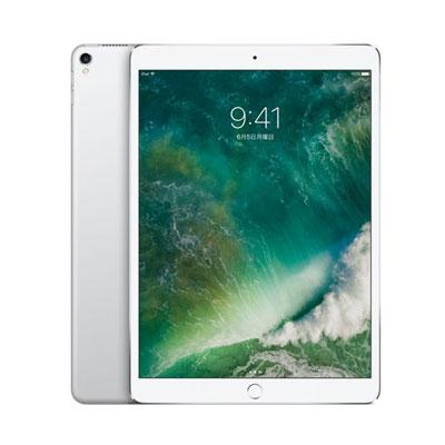 中古 【ネットワーク利用制限▲】iPad Pro 10.5インチ Wi-Fi+Cellular (MPMF2J/A) 512GB シルバー SoftBank 10.5インチ タブレット 本体 送料無料【当社3ヶ月間保証】【中古】 【 携帯少年 】