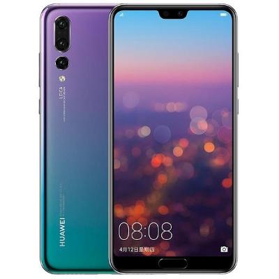 新品 未使用 Huawei P20 Pro Dual CLT-L29【Twilight 128GB 海外版】 SIMフリー スマホ 本体 送料無料【当社6ヶ月保証】【中古】 【 携帯少年 】