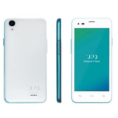 新品 未使用 UPQ Phone A01X WHITE【国内版】 SIMフリー スマホ 本体 送料無料【当社6ヶ月保証】【中古】 【 携帯少年 】