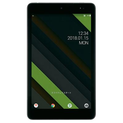 新品 未使用 Qua tab QZ8 KYT32SKA Mocha Black au 8.0インチ アンドロイド タブレット 本体 送料無料【当社6ヶ月保証】【中古】 【 携帯少年 】