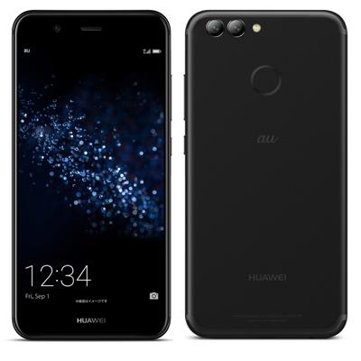 中古 【SIMロック解除済】Huawei nova2 HWV31 Graphite Black au スマホ 白ロム 本体 送料無料【当社3ヶ月間保証】【中古】 【 携帯少年 】