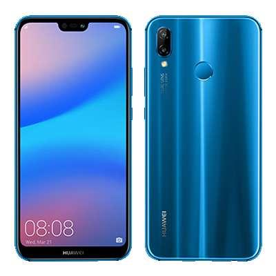 新品 未使用 Huawei P20 lite ANE-LX2J (HWU34) Klein Blue【UQモバイル版】 SIMフリー スマホ 本体 送料無料【当社6ヶ月保証】【中古】 【 携帯少年 】