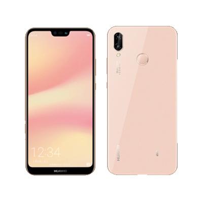 新品 未使用 【SIMロック解除済】Huawei P20 lite HWV32 Sakura Pink au スマホ 白ロム 本体 送料無料【当社6ヶ月保証】【中古】 【 携帯少年 】