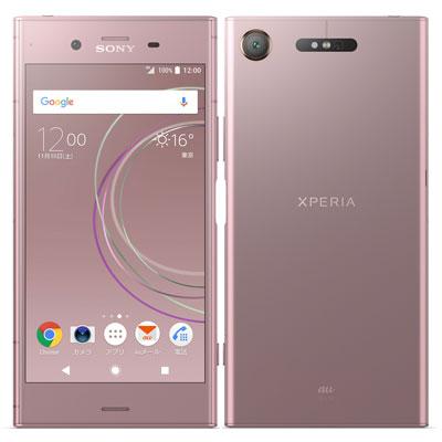 中古 Sony Xperia XZ1 SOV36 Venus Pink au スマホ 白ロム 本体 送料無料【当社3ヶ月間保証】【中古】 【 携帯少年 】