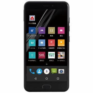 中古 YAMADA EveryPhone PR(EP172PR) 【ブラック/64GB 国内版] SIMフリー スマホ 本体 送料無料【当社3ヶ月間保証】【中古】 【 携帯少年 】