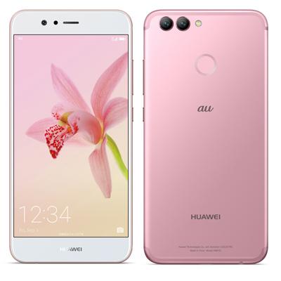 中古 【SIMロック解除済】Huawei nova2 HWV31 Rose Gold au スマホ 白ロム 本体 送料無料【当社3ヶ月間保証】【中古】 【 携帯少年 】