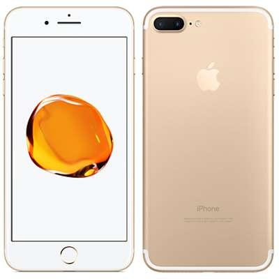 中古 【SIMロック解除済】iPhone7 Plus 256GB A1785 (MPRE2J/A) レッド docomo スマホ 白ロム 本体 送料無料【当社3ヶ月間保証】【中古】 【 携帯少年 】