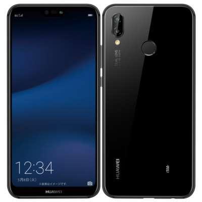 中古 Huawei P20 lite HWV32 Midnight Black au スマホ 白ロム 本体 送料無料【当社3ヶ月間保証】【中古】 【 携帯少年 】