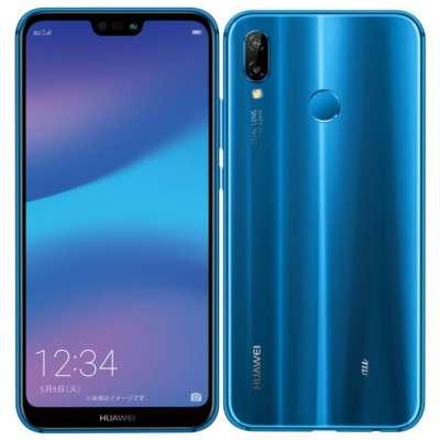 中古 Huawei P20 lite HWV32 Klein Blue au スマホ 白ロム 本体 送料無料【当社3ヶ月間保証】【中古】 【 携帯少年 】