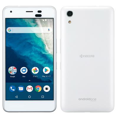 中古 Android One S4 ホワイト Y!mobile スマホ 白ロム 本体 送料無料【当社3ヶ月間保証】【中古】 【 携帯少年 】