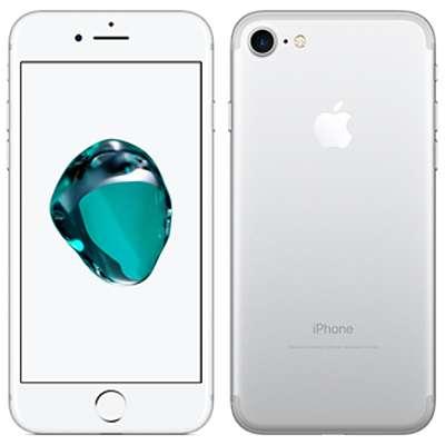 中古 【SIMロック解除済】iPhone7 256GB A1779 (MNCR2J/A) シルバー au スマホ 白ロム 本体 送料無料【当社3ヶ月間保証】【中古】 【 携帯少年 】