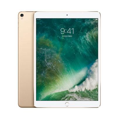 中古 iPad Pro 10.5インチ Wi-Fi+Cellular (MPMG2J/A) 512GB ゴールド 【国内版 SIMフリー】 10.5インチ タブレット 本体 送料無料【当社3ヶ月間保証】【中古】 【 携帯少年 】