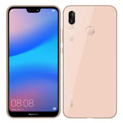 中古 Huawei P20 lite ANE-LX2J (HWSDA2) サクラピンク Y!mobile スマホ 白ロム 本体 送料無料【当社3ヶ月間保証】【中古】 【 携帯少年 】