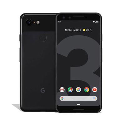 中古 【SIMロック解除済】Google Pixel3 G013B [Just Black 64GB] docomo スマホ 白ロム 本体 送料無料【当社3ヶ月間保証】【中古】 【 携帯少年 】