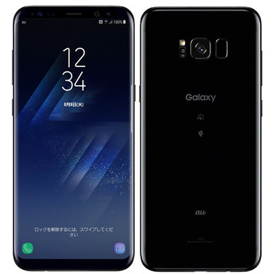 中古 【ネットワーク利用制限▲】SAMSUNG Galaxy S8+ SCV35 Midnight Black au スマホ 白ロム 本体 送料無料【当社3ヶ月間保証】【中古】 【 携帯少年 】