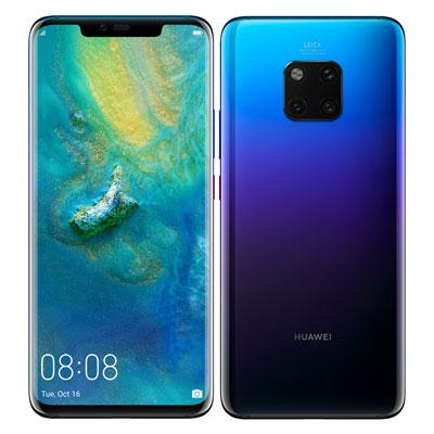 新品 未使用 Huawei Mate 20 Pro Dual LYA-L29【Twilight 国内版】 SIMフリー スマホ 本体 送料無料【当社6ヶ月保証】【中古】 【 携帯少年 】