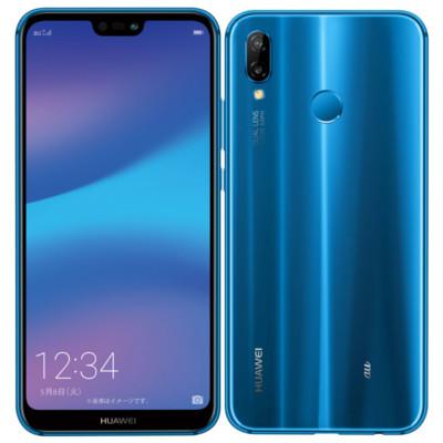 中古 【SIMロック解除済】Huawei P20 lite HWV32 Klein Blue au スマホ 白ロム 本体 送料無料【当社3ヶ月間保証】【中古】 【 携帯少年 】