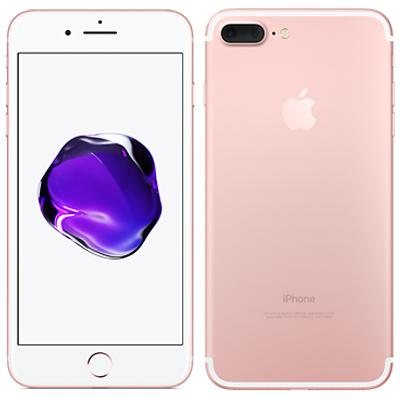 中古 【SIMロック解除済】iPhone7 Plus 32GB A1785 (MNRD2J/A) ローズゴールド docomo スマホ 白ロム 本体 送料無料【当社3ヶ月間保証】【中古】 【 携帯少年 】