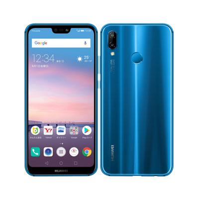 中古 【ネットワーク利用制限▲】Huawei P20 lite ANE-LX2J Klein Blue【Y!mobile版 SIMフリー】 EMOBILE スマホ 白ロム 本体 送料無料【当社3ヶ月間保証】【中古】 【 携帯少年 】