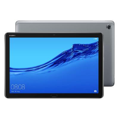 未使用 【箱痛み】MediaPad M5 lite Wi-Fiモデル 32GB BAH2-W19 Space Gray 10.1インチ アンドロイド タブレット 本体 送料無料【当社6ヶ月保証】【中古】 【 携帯少年 】