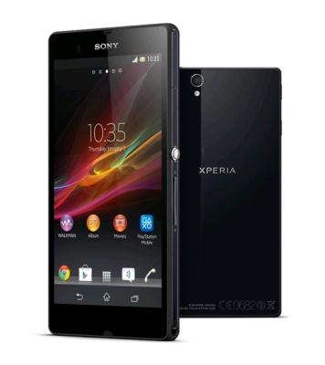 中古 Sony Xperia Z C6603 [Black 海外版] SIMフリー スマホ 本体 送料無料【当社3ヶ月間保証】【中古】 【 携帯少年 】