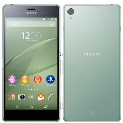 新品 未使用 Xperia Z3 SOL26 Silver Green au スマホ 白ロム 本体 送料無料【当社6ヶ月保証】【中古】 【 携帯少年 】
