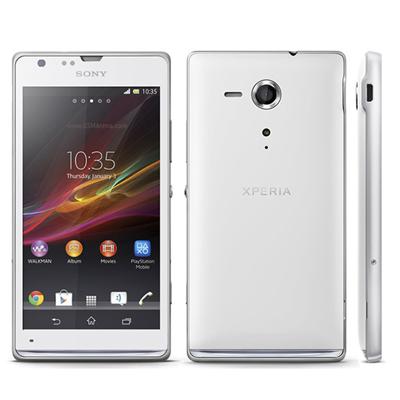 中古 SONY Xperia SP LTE C5303 White 【海外版】 SIMフリー スマホ 本体 送料無料【当社3ヶ月間保証】【中古】 【 携帯少年 】