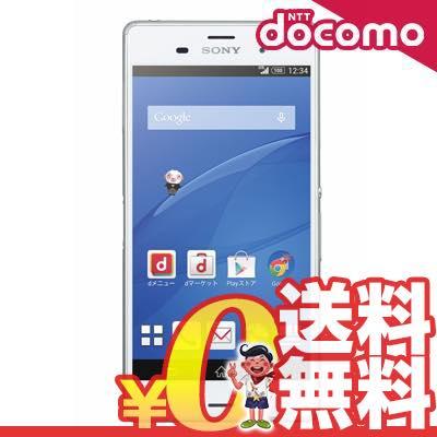 中古 【 携帯少年 】 【当社1ヶ月間保証】 本体 【国内版】 スマホ SIMフリー Huawei P10 lite WAS-LX2J Sapphire Blue 送料無料 【中古】