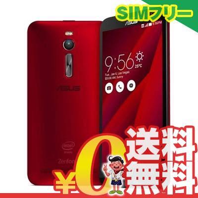 中古 ASUS ZenFone2 (ZE551ML) 64GB Red【RAM4GB 国内版】 SIMフリー スマホ 本体 送料無料【当社3ヶ月間保証】【中古】 【 携帯少年 】