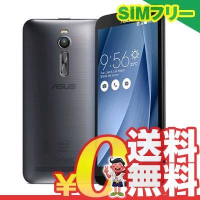 新品 未使用 ASUS ZenFone2 (ZE551ML) 64GB Silver 【RAM4GB 国内版】 SIMフリー スマホ 本体 送料無料【当社6ヶ月保証】【中古】 【 携帯少年 】