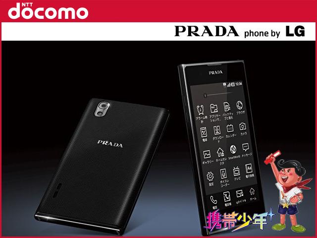 docomo PRADA phone by LG L-02D