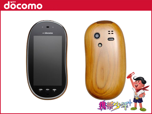 白只读存储器docomo未使用的TOUCH WOOD SH-08C HINOKI嘎勒K二手货本体手机