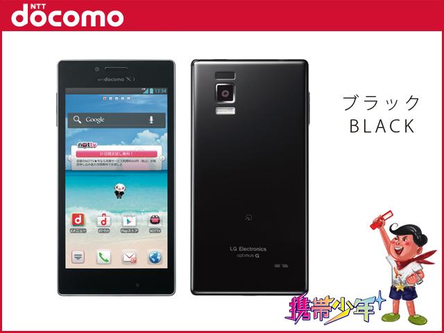 白只读存储器docomo未使用的NEXTseries Optimus G L-01E红智能手机二手货本体