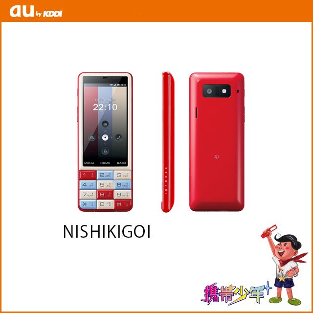 白只读存储器au未使用的INFOBAR C01(SHX12SRA)NISHIKIGOI智能手机二手货本体