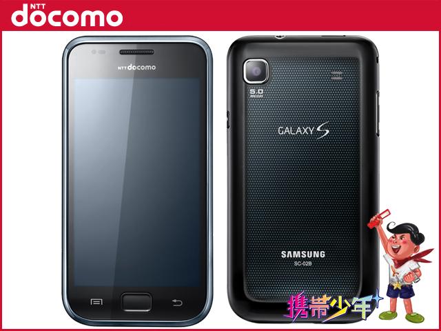 白只读存储器docomo未使用的SC-02B GALAXY S金属黑色智能手机二手货本体本公司6个月保证