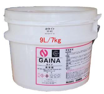 断熱塗料 ガイナ カラー 9L 7kg