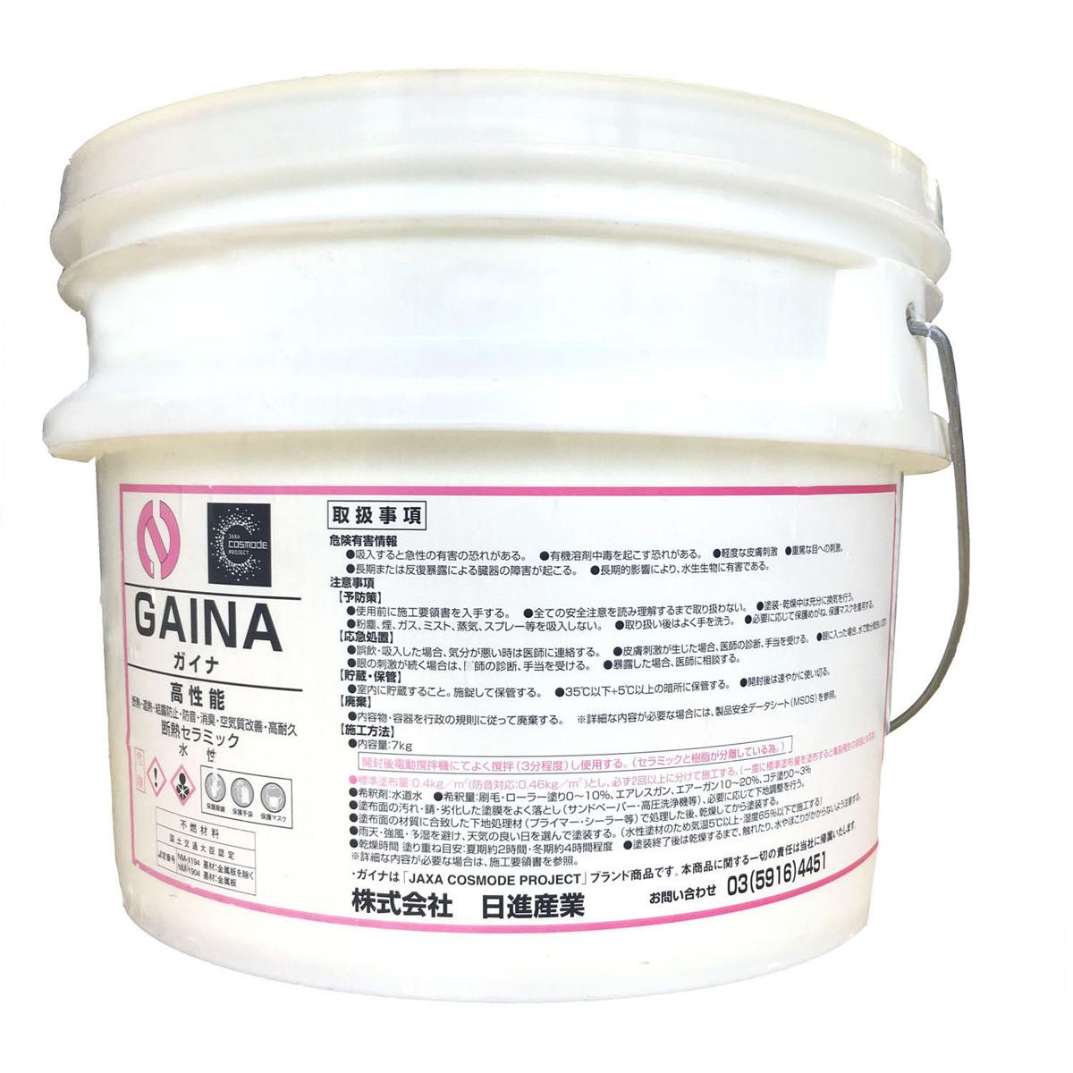 【激安アウトレット!】 日進産業 断熱塗料 ガイナ-GAINA- 白 9L 7kg:エコルート・ストア店-DIY・工具