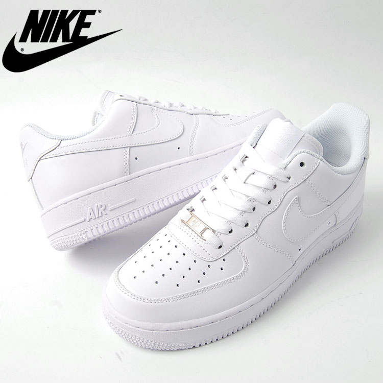 Confidencial Movilizar rescate  Buy Online nike air force one price Cheap > OFF64% Discounted