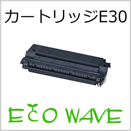 【純正品】【送料無料】CANON キャノン トナーカートリッジ E30 CRGE30) (crge30) (E30) (e30)純正品 トナーカートリッジ 代金引換は出来ません