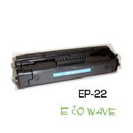 【リサイクル品】CANON キャノン トナーカートリッジ EP-22 EP22リサイクルトナーカートリッジep22【国内・国産】