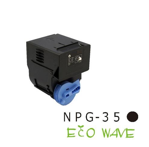 【リサイクル品】CANON キャノン NPG-35 BK ブラック (NPG35)(npg-35)(npg35)リサイクルトナーカートリッジ 【国内・国産】