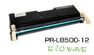 【リサイクル品】【送料無料】NEC PR-L8500-12 (PRL850012) (prl850012) (pr-l8500-12)リサイクルトナーカートリッジ 【国内・国産】