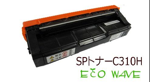【リサイクル品】RICOH リコーイプシオ SPトナー C310H BK (ブラック)(IPSIO) (c310hk)リサイクルトナーカートリッジ 【国内・国産】