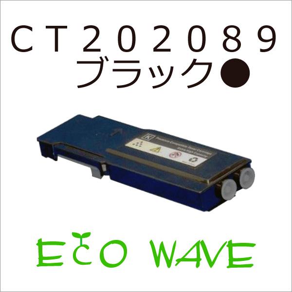【リサイクル品】【送料無料】XEROX ゼロックス CT202089 K (ブラック)(ct202089k)(202089)リサイクルトナーカートリッジ 【国内・国産】