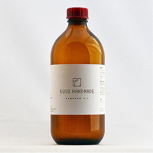カンフルオイル カンフルオイル 500ml 500ml/KUSU/KUSU HANDMADE/ 樟脳油 くすのき油 樟脳油 エッセンシャルオイル ネットショップ限定商品, Brand Liberty:6845a677 --- officewill.xsrv.jp
