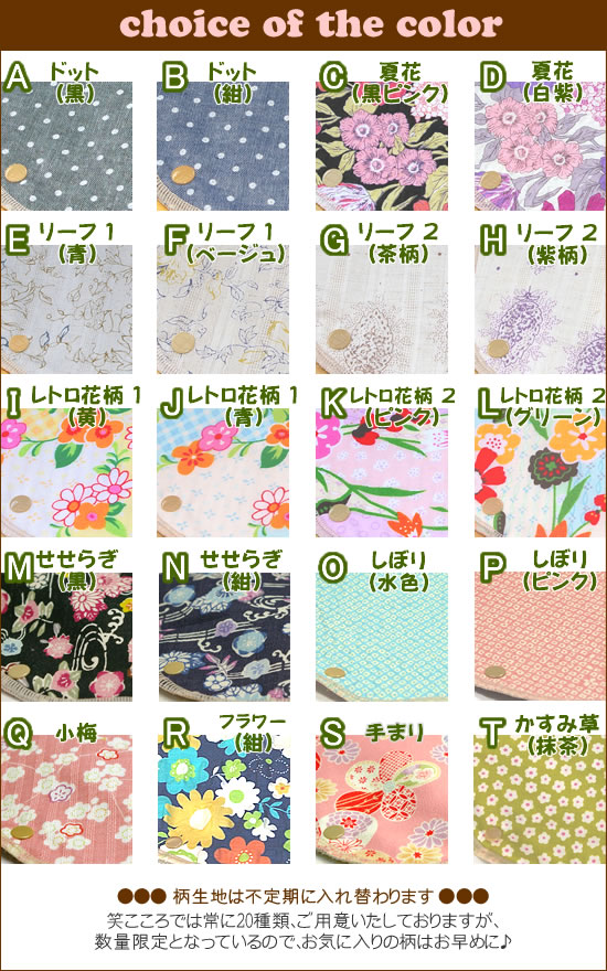 ★Rakuten No.1★Waffuru Cloth Sanitary Napkin: Trial set -- cloth liner for discharge (reversible), set of two