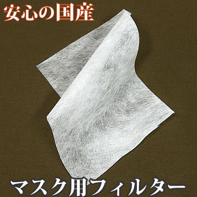 布 マスク 当て 【ハンドメイド】立体布マスクを作ってみました♪