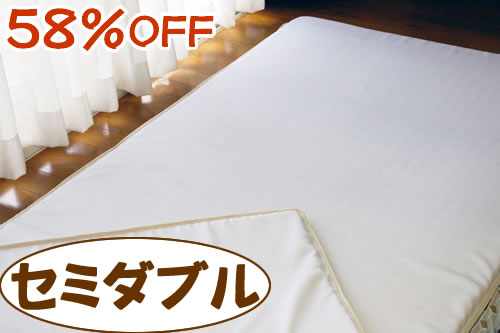 Kneeling pad (semi-double) ■ national ■