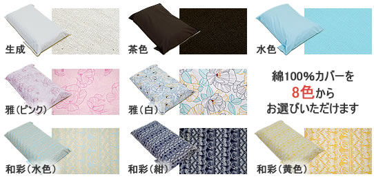 Seat cushion 40 (washable cover with choice) * delivery flights for size ■ use the reports view promises in 100 yen OFF ■
